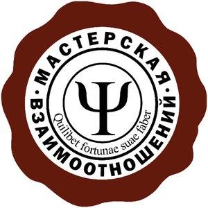 klub-znakomstv-masterskaya-vzaimootnosheniy